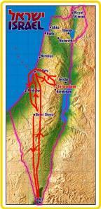 Shalom from Beer Sheva!